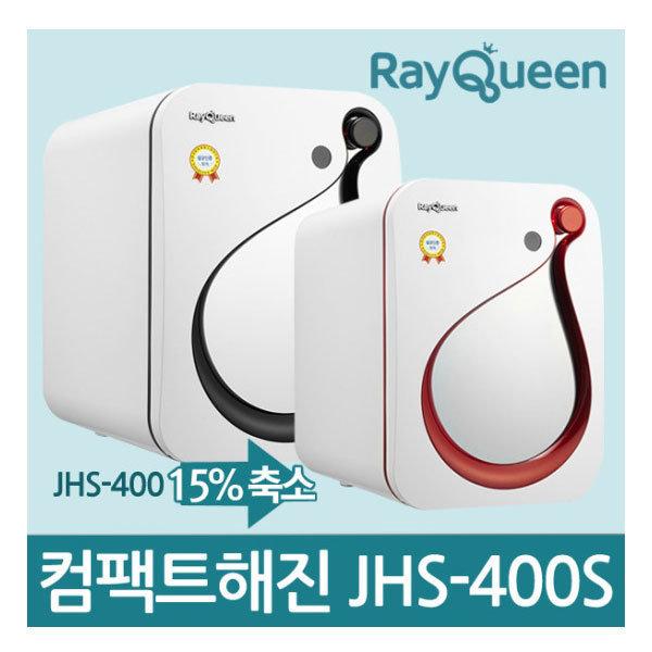 NEW 레이퀸젖병소독기 JHS-400S 상품이미지