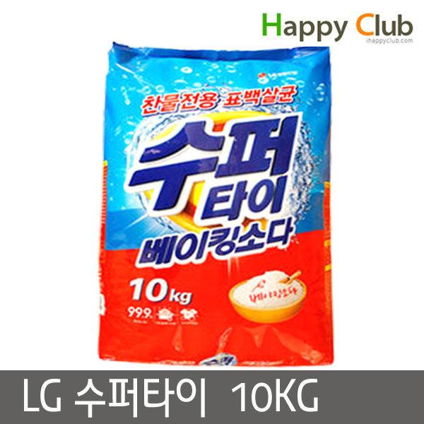 LG생활건강 수퍼타이 찬물전용(일반용) 리필 10kg   P 상품이미지