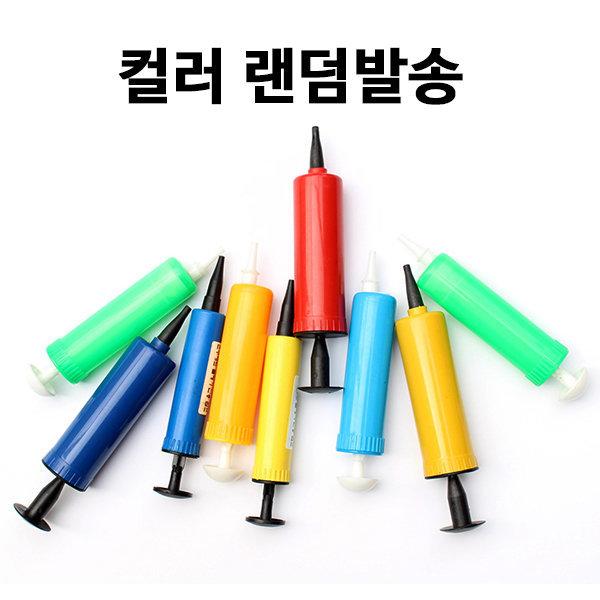 온수매트 물빼기 전용 펌프/전기장판/전기매트/일월매 상품이미지