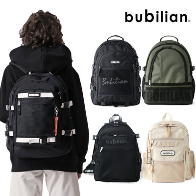 bubilian NEW semester Student best simple bags