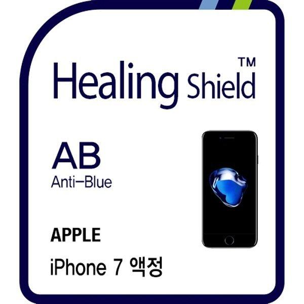 아이폰7 안티블루 액정보호필름 2매+후면보호필름 1매 상품이미지