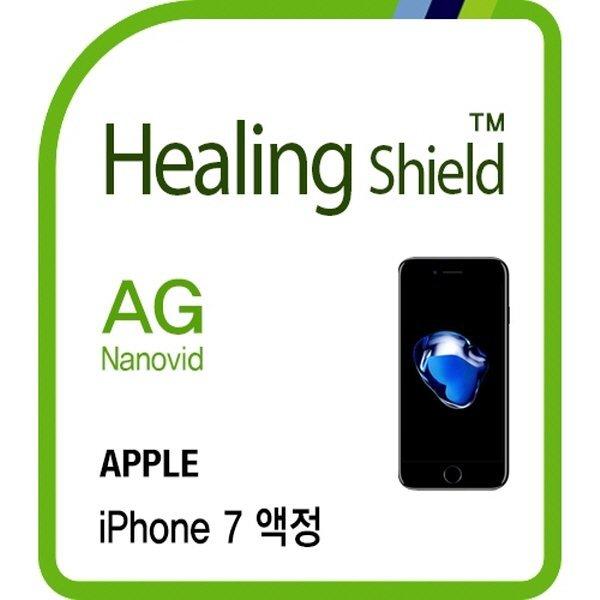 아이폰7 지문방지 액정보호필름 2매+후면보호필름 1매 상품이미지