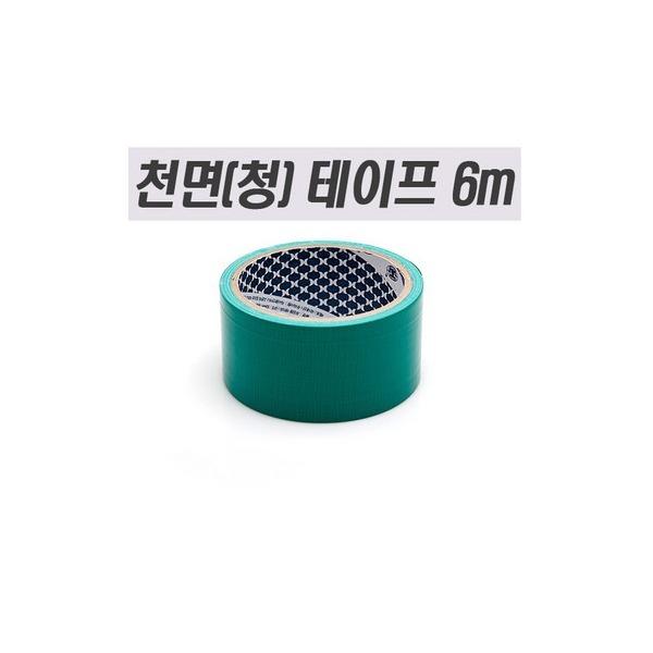 박스테이프/취급주의테이프/청테이프/택배테이프/이사 상품이미지