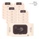 방그레 라이트 캡형 100매 10팩+10팩 아기 물티슈 상품이미지