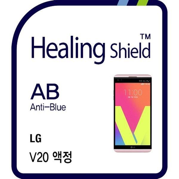 LG V20 블루라이트차단 충격흡수 액정보호필름 2매 상품이미지