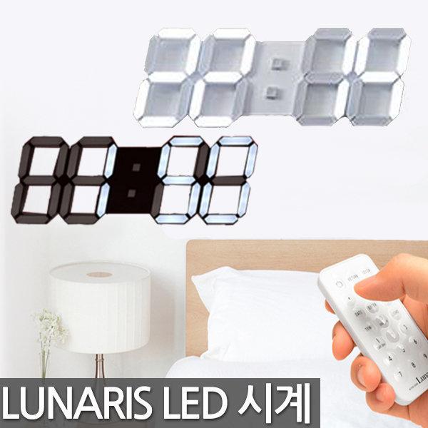 루나리스 3D LED 벽시계 무드조명 무선리모콘 고급패 상품이미지