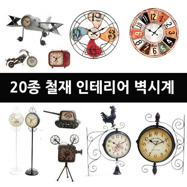 빈아트 인테리어시계 양면시계 인테리어벽시계 스탠드 상품이미지