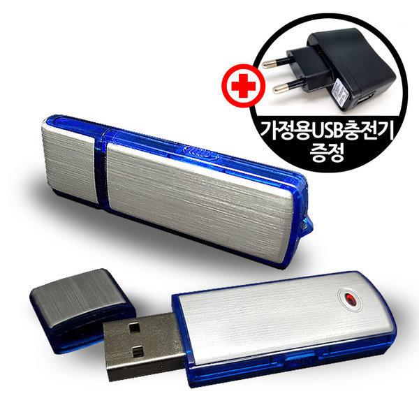 보이스캡 VRS-002 초소형녹음기/보이스레코더/인쇄/ 상품이미지