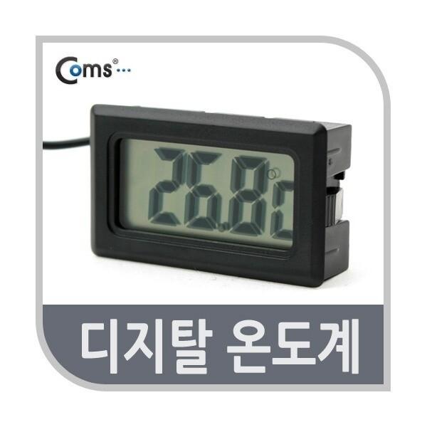 (COMS) 디지털 온도계(접촉온도측정)/BE573/간편휴대 상품이미지