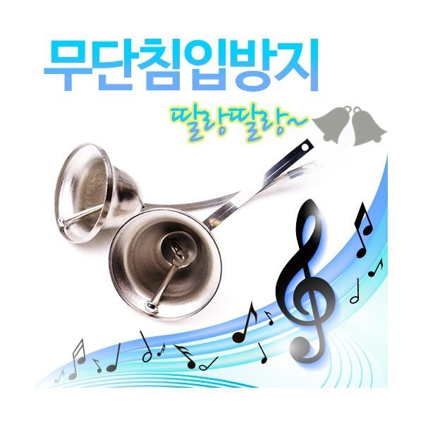 문종/현관문종/도어벨 (국산최고급) 상품이미지