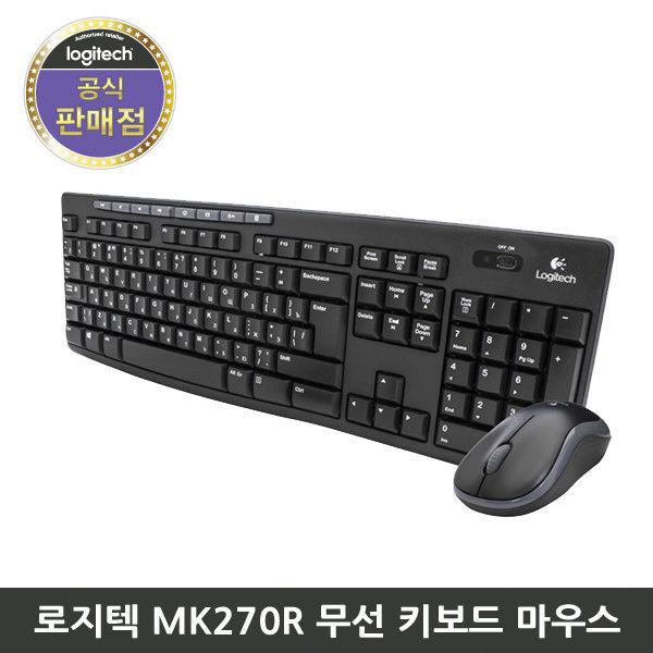 로지텍 코리아 MK270R 무선키보드마우스세트 상품이미지