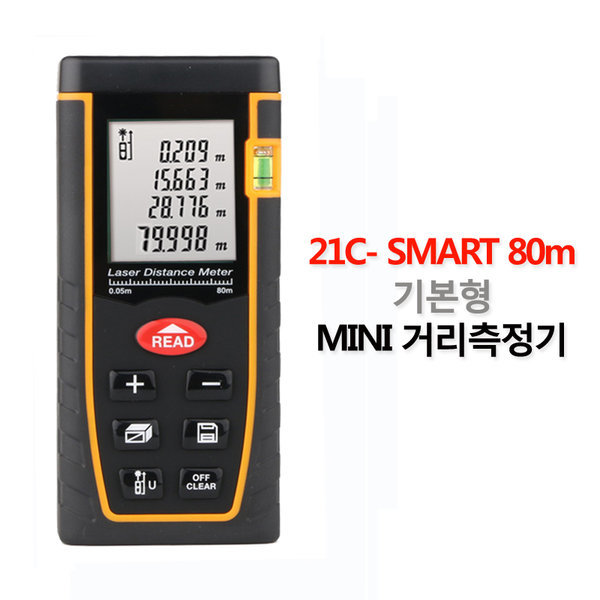 21C 레이저거리측정기 휴대용 80m  레이져 전자줄자 상품이미지
