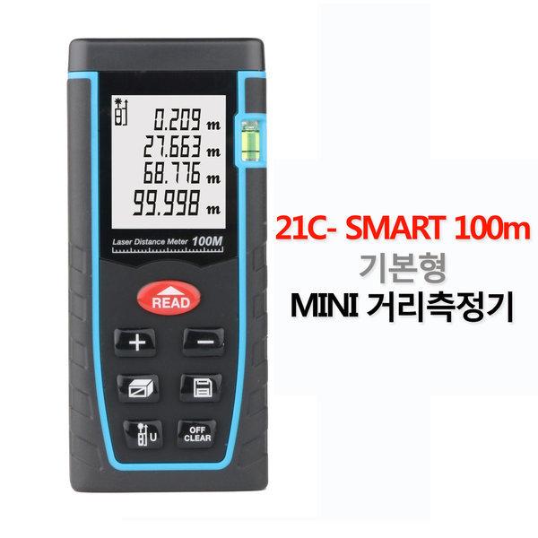 21C 레이저거리측정기 소형 100m 레이져 전자 줄자 상품이미지
