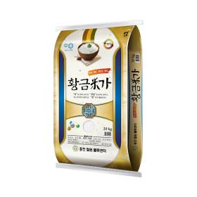 Hwanggeum-Miga 20kg harvested in 2018 (polished on the same day)