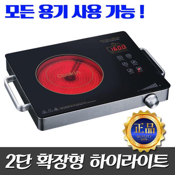 키친아트 원적외선 1구 하이라이트/인덕션/전기레인지 상품이미지