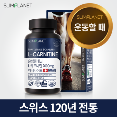 L-Carnitine 2000mg Exercise 30 Days Supply Diet Food