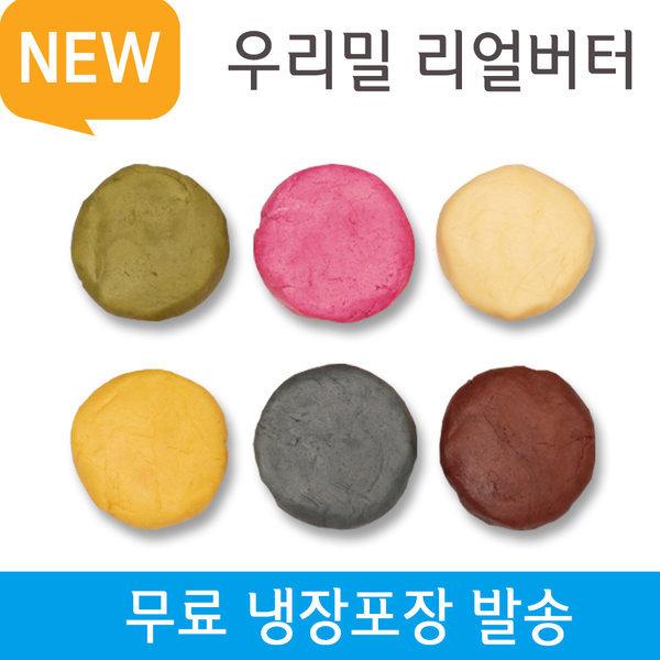 쿠키클레이도우 6색Set 360g / 쿠키 만들기 생지 반죽 상품이미지