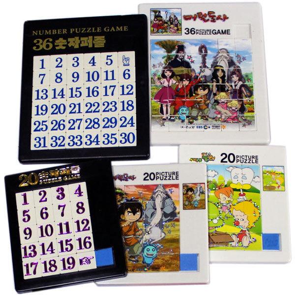 슬라이딩퍼즐/조각 숫자 그림 캐릭터 맞추기 퍼즐게임 상품이미지