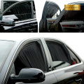 블랙라벨 차량용 카커튼 자동차커튼 햇빛가리개/블랙