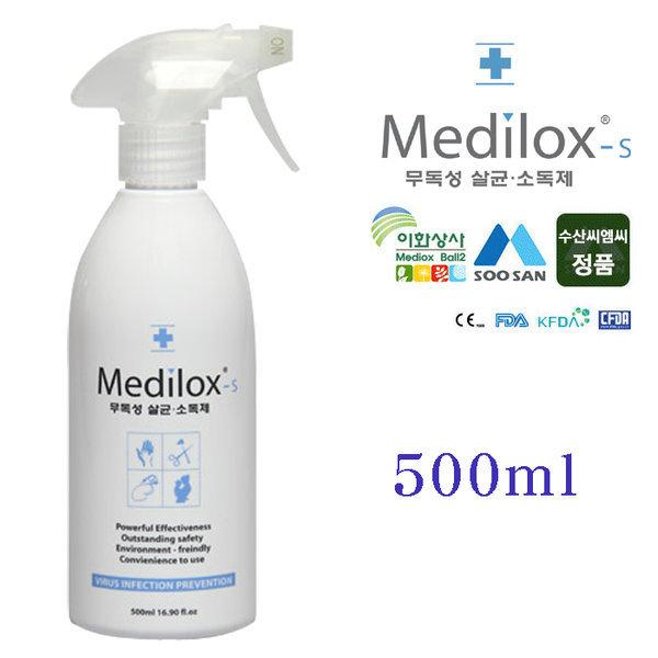 정품 메디록스s 500ml 분무기  안전한살균소독제 상품이미지