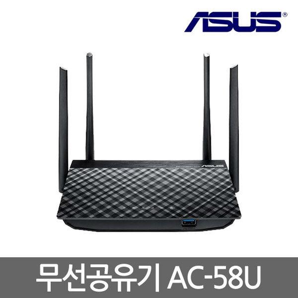 ASUS 유무선공유기 RT-AC58U 와이파이공유기 /K 상품이미지