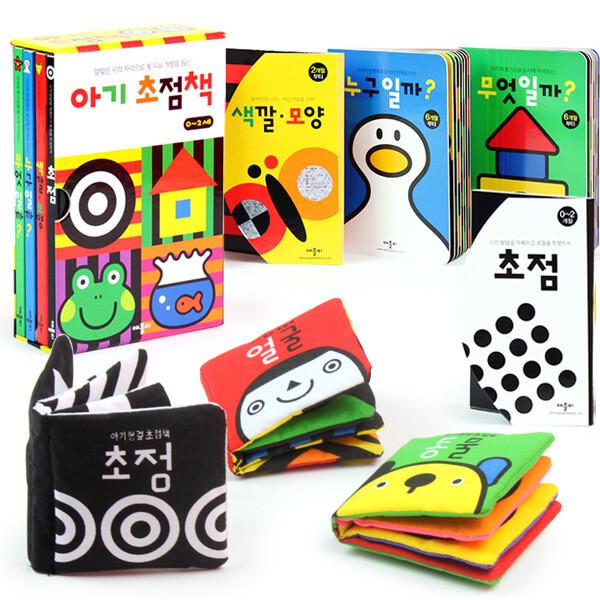 애플비 초점책(4권) + 헝겊책(3종) / 신생아책 아기책 상품이미지