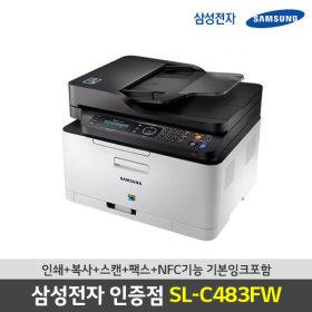 삼성전자 SL-C483FW 삼성복합기 레이저복합기