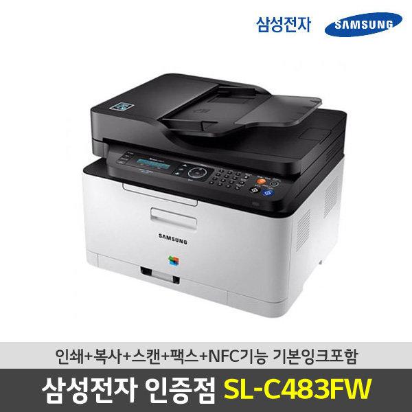 삼성전자 SL-C483FW 삼성복합기 레이저복합기 상품이미지
