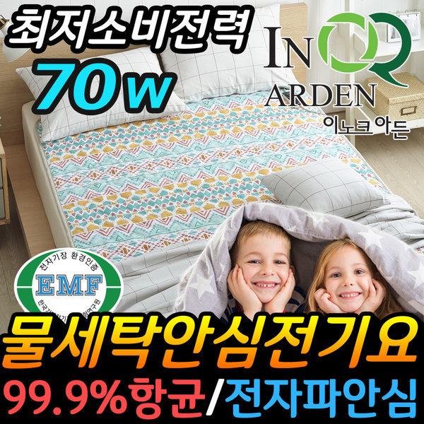 이노크 EMF 항균 전기요 전기 매트 장판 캠핑 침대 요 상품이미지