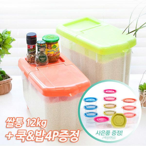 쌀통12kg 8kg 스팀쿡밥 증정 + 무료배송 /잡곡통/쌀독 상품이미지