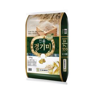 2017년산 진품경기미 10kg(박스포장)