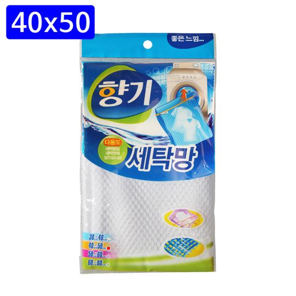 사각 넓은 세탁망 40X50cm/사각세탁망/의류세탁망/빨 상품이미지
