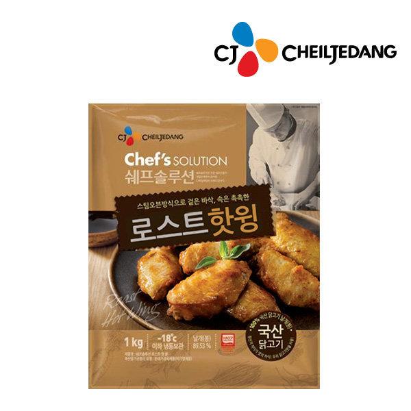(CJ공식샵)쉐프솔루션 로스트 핫윙 1kgx1개/ 핫봉 상품이미지