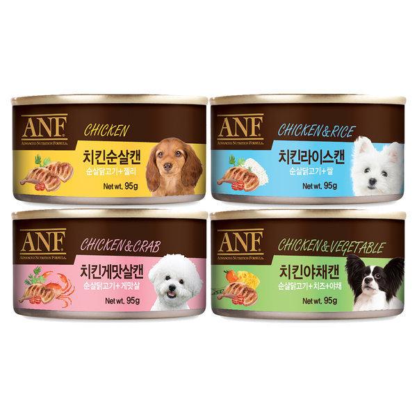ANF 강아지 캔 BOX-24개/치킨/강아지/애견/간식/사료 상품이미지