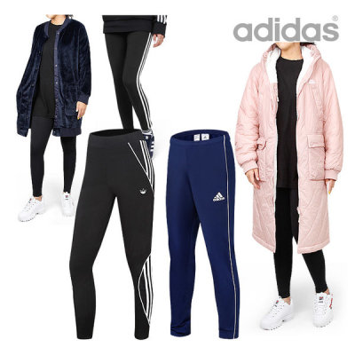 adidas/NIKE sweatsuit set/pants/sneakers
