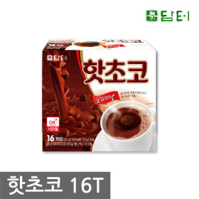 담터 핫초코 16T 초코라떼/핫초코라떼/핫초코가루