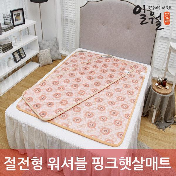 일월 잘자요 워셔블 핑크햇살 선택형/온열매트 전기매 상품이미지