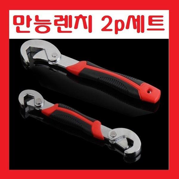 만능렌치 2p세트 몽키 스페너 펜치 뺀치 복스 상품이미지