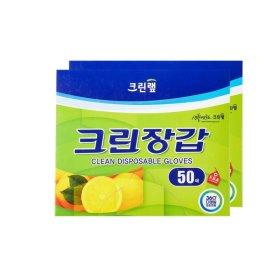 크린랩_위생장갑_50매2+1기획팩