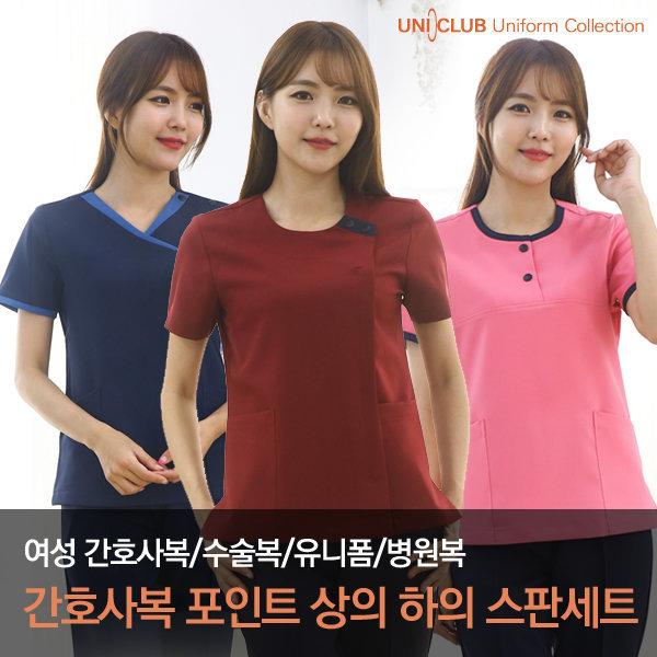 유니클럽_시즌1/간호사복/수술복/간호복/병원복/요양 상품이미지