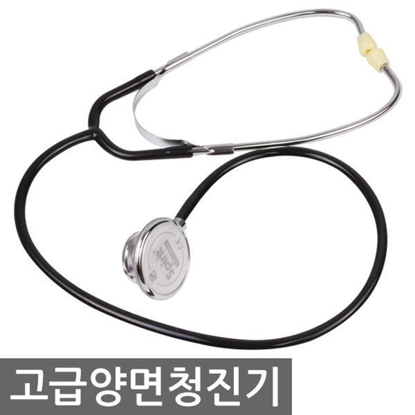 양면청진기 CK-A605T 간호사용청진기 스틸 상품이미지