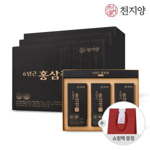 [천지양]6년근홍삼정로얄스틱 홍삼 홍삼스틱 데일리스틱 1+1