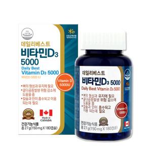 비타민D 1+1/총1년분/2000IU/종합/멀티/식물성/베지