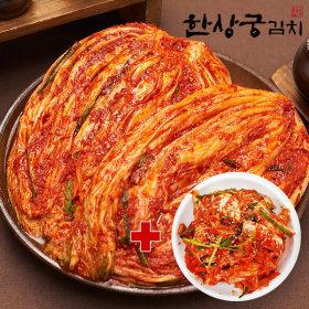 한상궁 국산 포기김치 8kg+겉절이1kg 증정