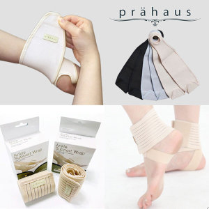 프라하우스 산모 임산부 손목보호대(2입)/임산부용품