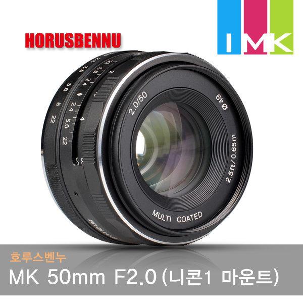 호루스벤누 MK 50mm F2.0 렌즈 니콘1/Nikon1 마운트 상품이미지