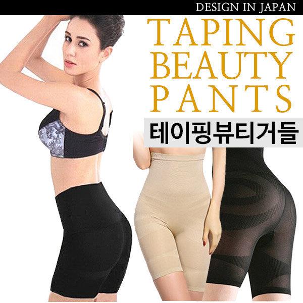 여성 압박 거들 바디쉐이퍼 보정속옷 코르셋 몸매보정 상품이미지