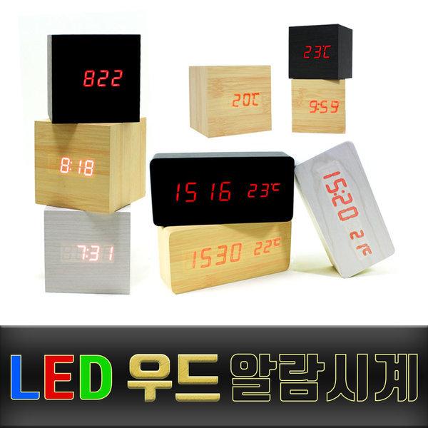 무소음 우드시계 LED 디지털 알람 탁상 나무 벽시계 상품이미지