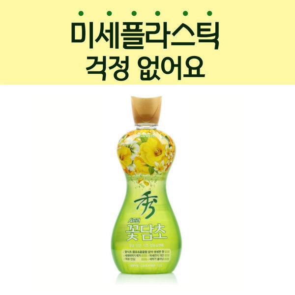 LG생활건강 꽃담초秀달맞이꽃향섬유유연제 용기  1.3L 상품이미지