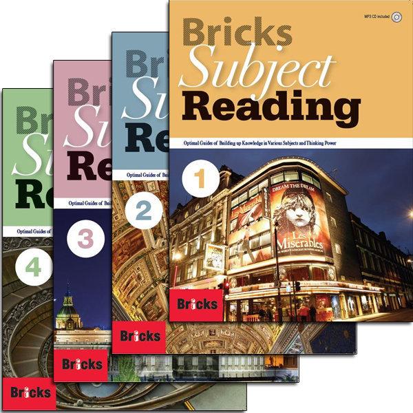 Bricks Subject Reading 1.2.3.4 선택/브릭스서브젝트리딩/사회평론 상품이미지